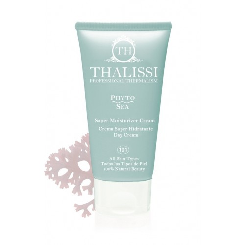 SUPER MOISTURIZER CREAM 75ml